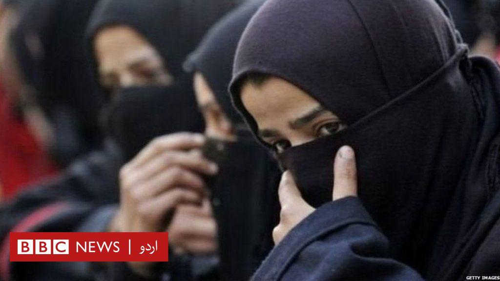 انڈیا میں مسلمان خواتین اب عدالت جائے بغیر طلاق دے سکتی ہیں - BBC News اردو
